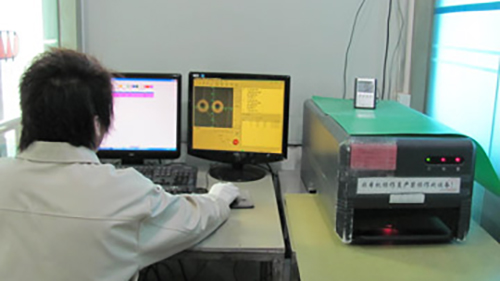 X-Ray Plating Thickness Tester